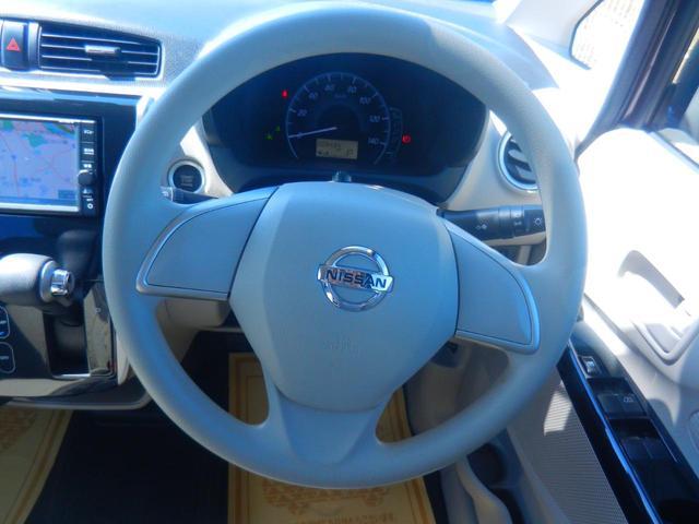 X ・純正ナビ/フルセグ/CD・全方位カメラ・ETC・ドライブレコーダー・衝突軽減ブレーキ・禁煙車・保証書(11枚目)