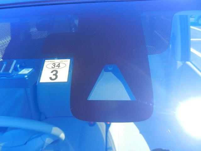 X ・純正ナビ/フルセグ/CD・全方位カメラ・ETC・ドライブレコーダー・衝突軽減ブレーキ・禁煙車・保証書(16枚目)