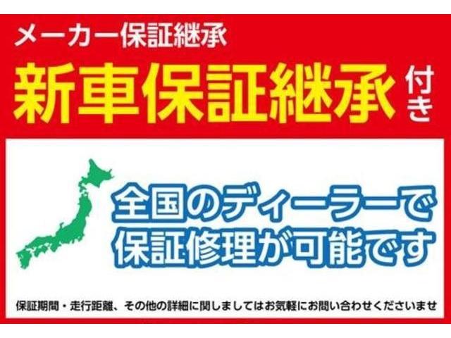 X ・純正ナビ/フルセグ/CD・全方位カメラ・ETC・ドライブレコーダー・衝突軽減ブレーキ・禁煙車・保証書(31枚目)
