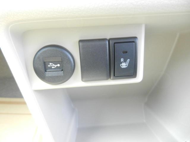 S ・全方位カメラ・片側シートヒーター・スマートキー・衝突被害軽減ブレーキ・禁煙車・保証書(23枚目)