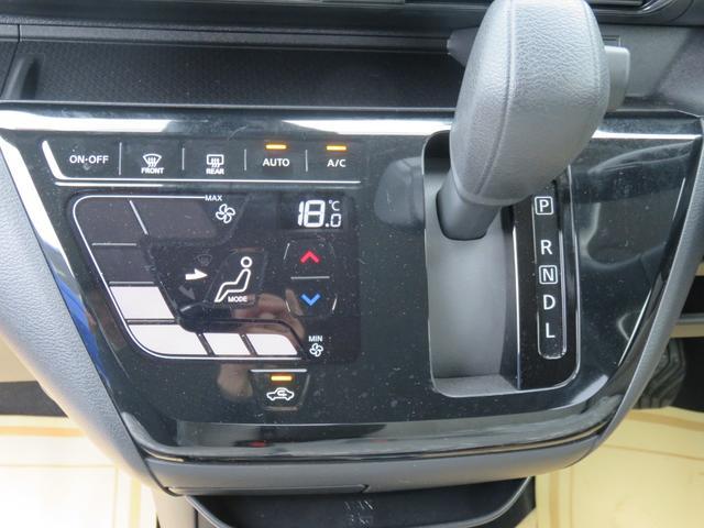X ・エマージェンシーブレーキ・CD・バックカメラ・禁煙車・保証書・フロアマット・ドアバイザー付き(11枚目)