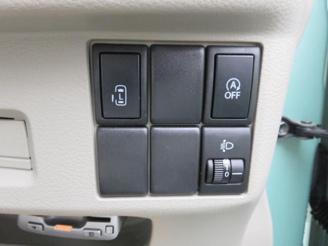 XS ・純正ナビTV・バックカメラ・Bluetooth・ETC・左電動・禁煙車・保証書(26枚目)