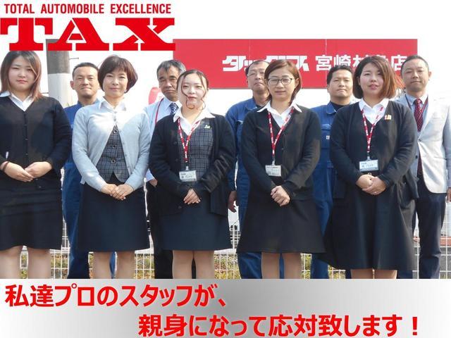 XS ・純正ナビTV・バックカメラ・Bluetooth・ETC・左電動・禁煙車・保証書(32枚目)