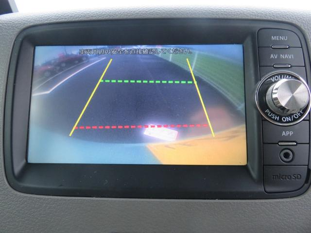 XS ・純正ナビTV・バックカメラ・Bluetooth・ETC・左電動・禁煙車・保証書(34枚目)