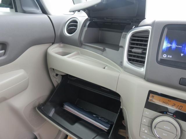 XS ・純正ナビTV・バックカメラ・Bluetooth・ETC・左電動・禁煙車・保証書(37枚目)