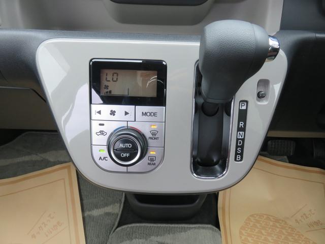 スタイル SAIII ・純正ナビTV・DVD・ドラレコ・Bluetooth・バックカメラ・ETC(17枚目)