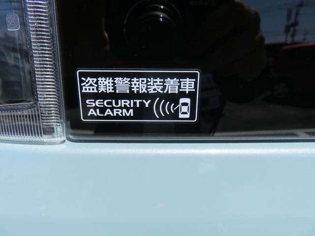ハイブリッドX フロアマット・ドアバイザー付き・届出済み未使用車・保証書(13枚目)