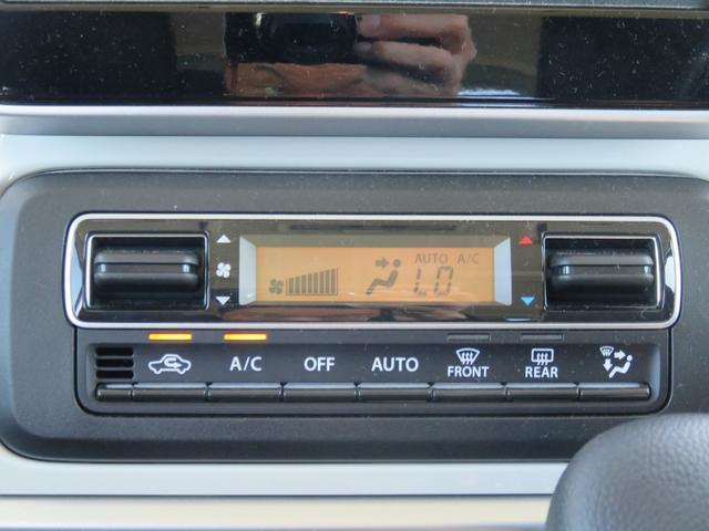 ハイブリッドX フロアマット・ドアバイザー付き・届出済み未使用車・保証書(18枚目)