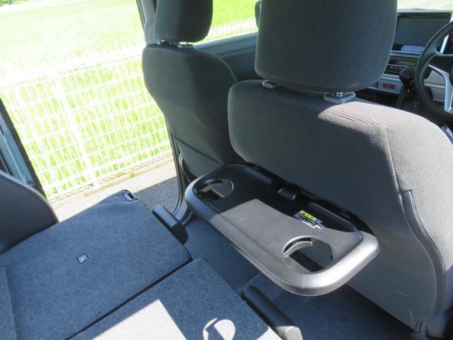 ハイブリッドX フロアマット・ドアバイザー付き・届出済み未使用車・保証書(28枚目)