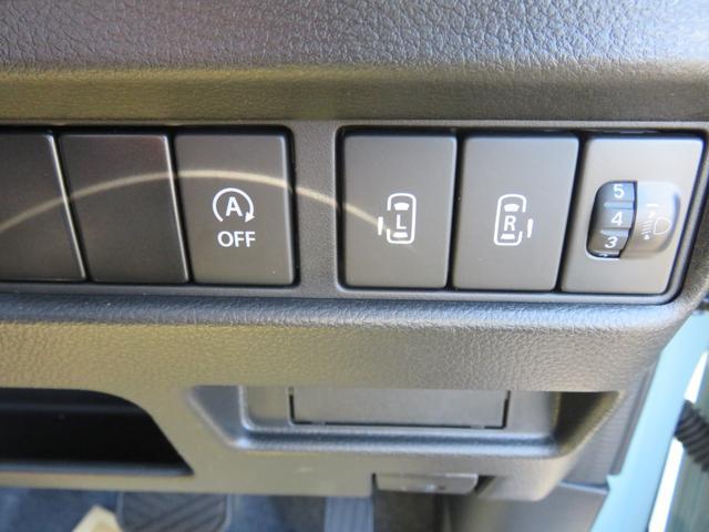 ハイブリッドX フロアマット・ドアバイザー付き・届出済み未使用車・保証書(30枚目)