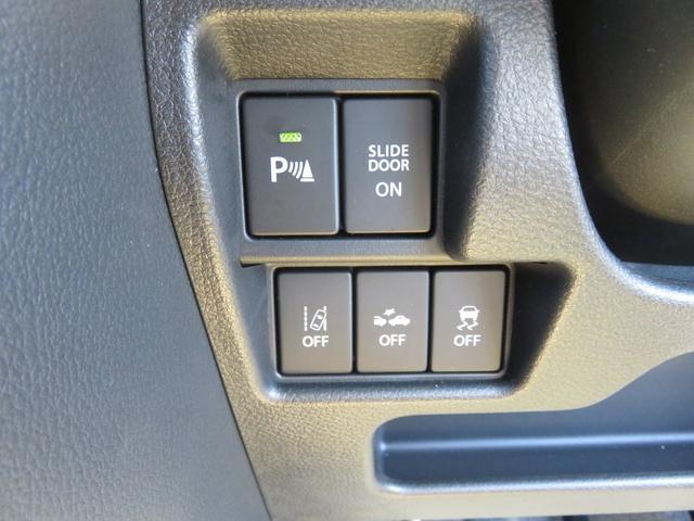 ハイブリッドX フロアマット・ドアバイザー付き・届出済み未使用車・保証書(31枚目)