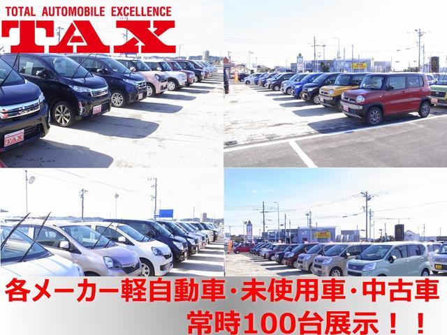 ハイブリッドX フロアマット・ドアバイザー付き・届出済み未使用車・保証書(43枚目)