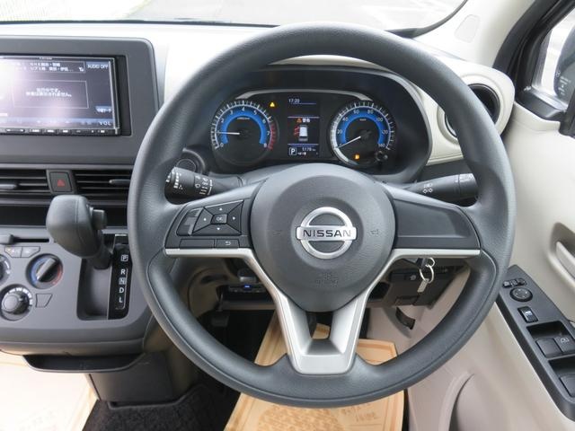 S ・ナビTV・Bluetooth・禁煙車・衝突軽減ブレーキ・保証書(17枚目)