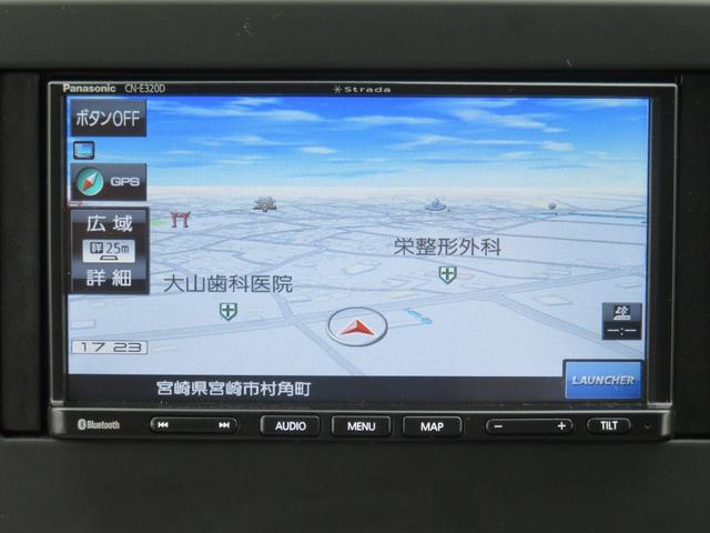 S ・ナビTV・Bluetooth・禁煙車・衝突軽減ブレーキ・保証書(20枚目)