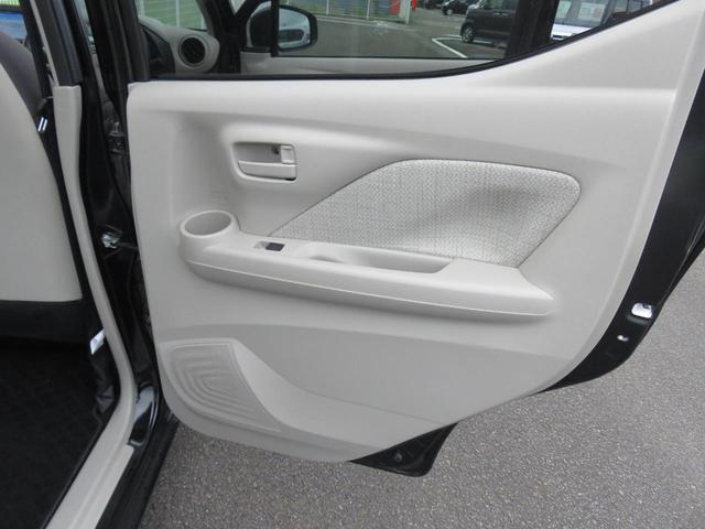 S ・ナビTV・Bluetooth・禁煙車・衝突軽減ブレーキ・保証書(34枚目)