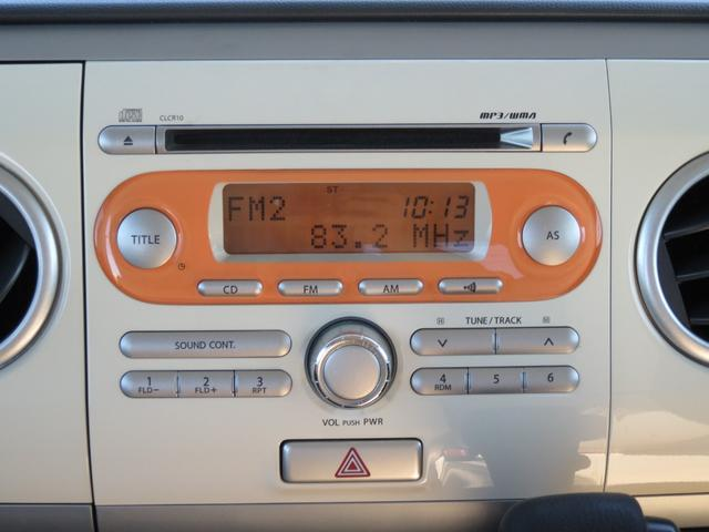 G ・CD・スマートキー・禁煙車・保証書(14枚目)