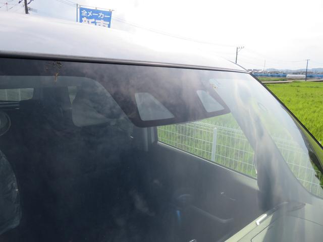 ハイブリッドMX ・フロアマット・ドアバイザー・登録済未使用車・禁煙・保証書(10枚目)