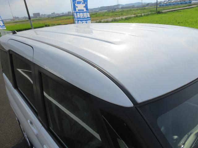 ハイブリッドMX ・フロアマット・ドアバイザー・登録済未使用車・禁煙・保証書(11枚目)