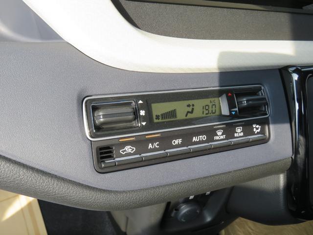 ハイブリッドMX ・フロアマット・ドアバイザー・登録済未使用車・禁煙・保証書(19枚目)