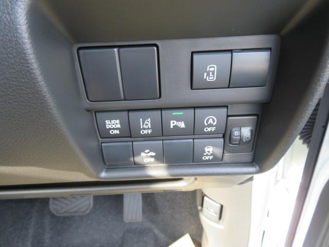 ハイブリッドMX ・フロアマット・ドアバイザー・登録済未使用車・禁煙・保証書(27枚目)