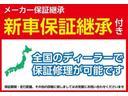 ハイブリッドMX ・フロアマット・ドアバイザー・登録済未使用車・禁煙・保証書(37枚目)