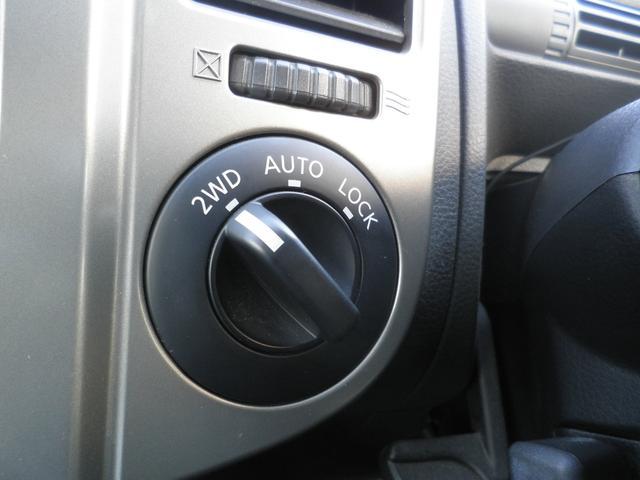 日産 エクストレイル S 4WD 禁煙車 保証書