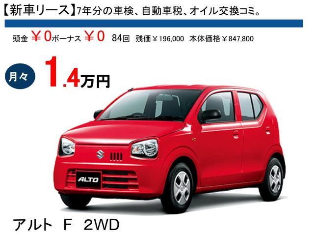 S 純正CD 禁煙車・保証書(5枚目)