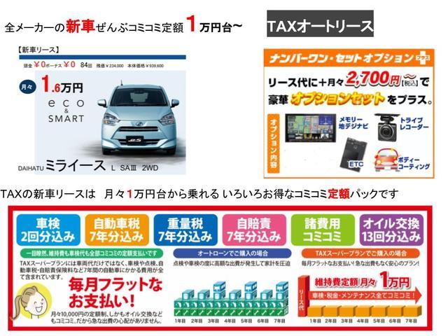 KCエアコン・パワステ・4WD・届出済未使用車・禁煙車(19枚目)