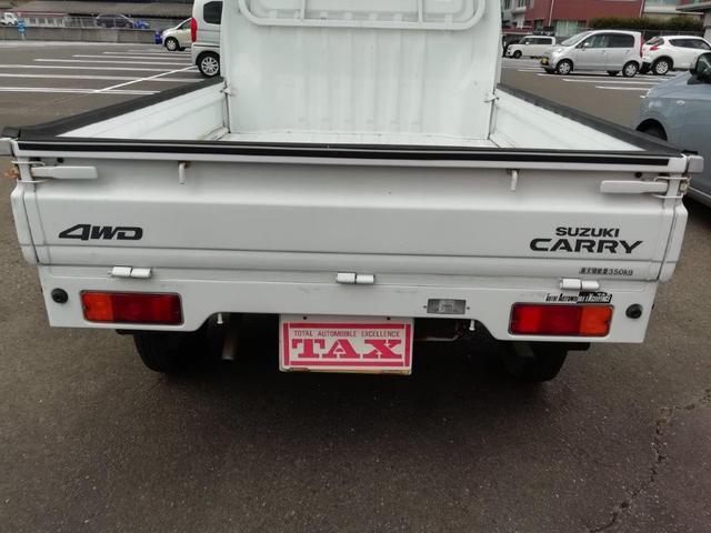「スズキ」「キャリイトラック」「トラック」「宮崎県」の中古車7