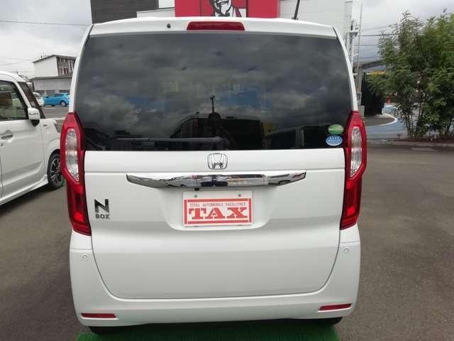 「ホンダ」「N-BOX」「コンパクトカー」「宮崎県」の中古車20