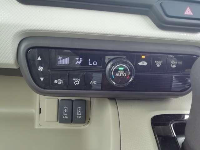オートエアコン!!温度設定1つで快適空間!寒い日も暑い日も快適ドライブ♪ボタン一つで室内を快適な温度にしてくれます!面倒な設定必要無!