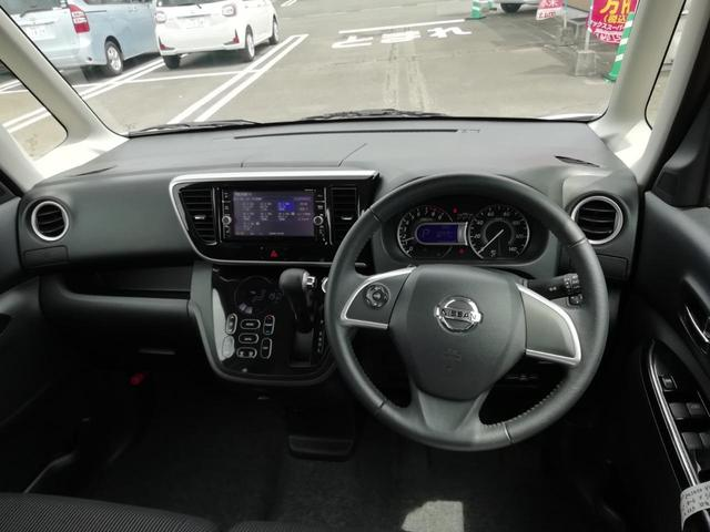 「日産」「デイズルークス」「コンパクトカー」「宮崎県」の中古車3