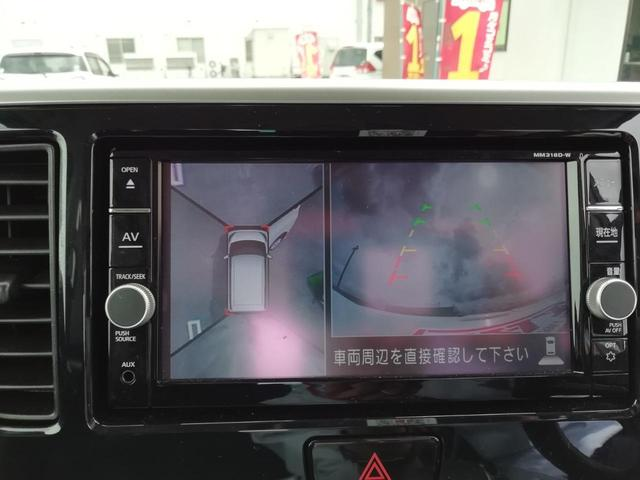 「日産」「デイズルークス」「コンパクトカー」「宮崎県」の中古車6