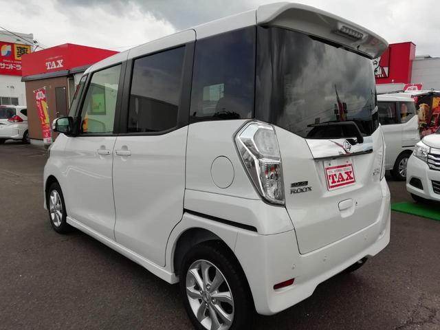 「日産」「デイズルークス」「コンパクトカー」「宮崎県」の中古車29