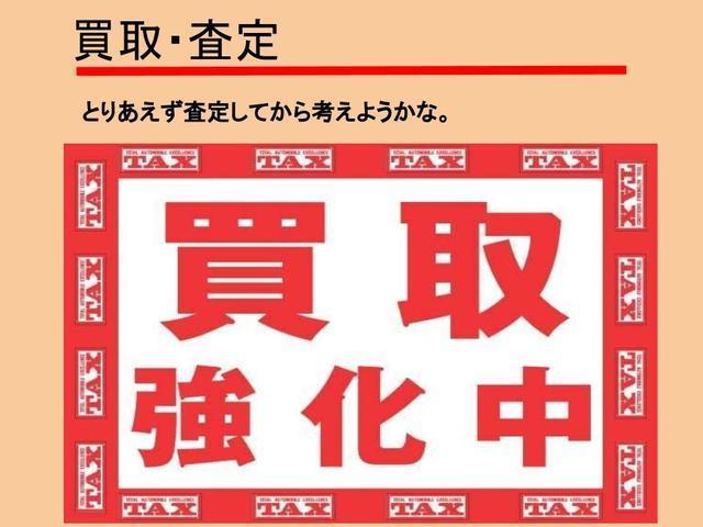 「日産」「デイズルークス」「コンパクトカー」「宮崎県」の中古車42