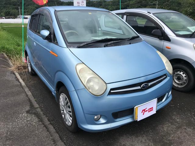 「スバル」「R2」「軽自動車」「鹿児島県」の中古車3