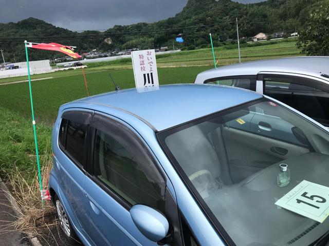 「スバル」「R2」「軽自動車」「鹿児島県」の中古車6