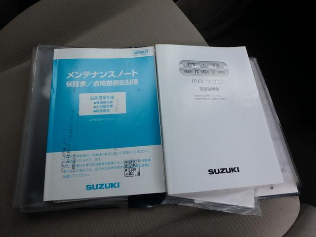 「スズキ」「MRワゴン」「コンパクトカー」「宮崎県」の中古車25