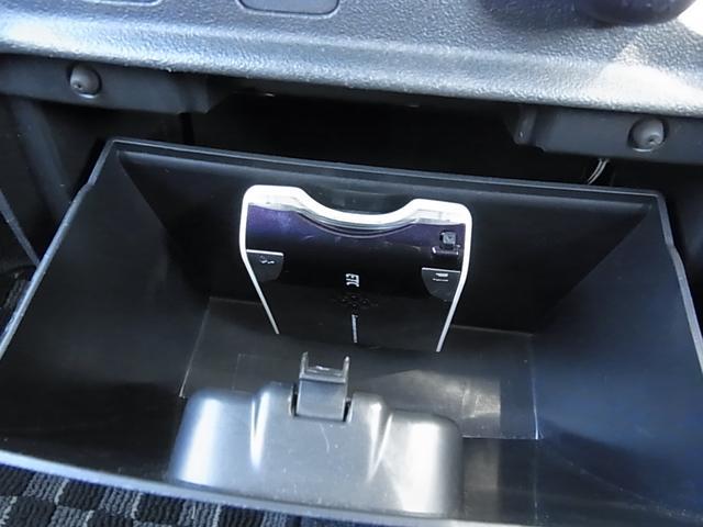 「ダイハツ」「タント」「コンパクトカー」「宮崎県」の中古車7