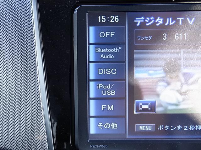 「ダイハツ」「ムーヴ」「コンパクトカー」「宮崎県」の中古車12