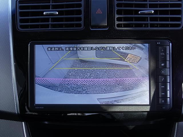 「ダイハツ」「ムーヴ」「コンパクトカー」「宮崎県」の中古車14