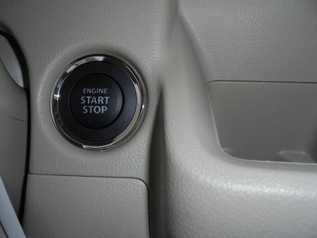 キーレスプッシュスタートシステム装備。ボタンひとつでエンジンスタート!