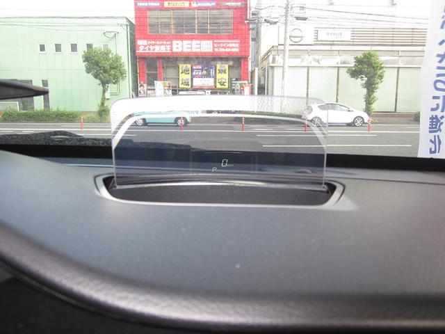 ヘッドアップディスプレイ搭載!ドライバーの視線上に車速などを表示出来ます