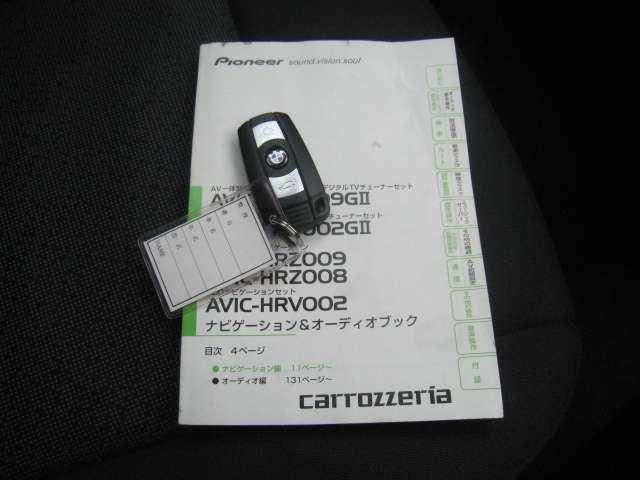 320iツーリング HDDナビTV キーレス グー鑑定車(20枚目)