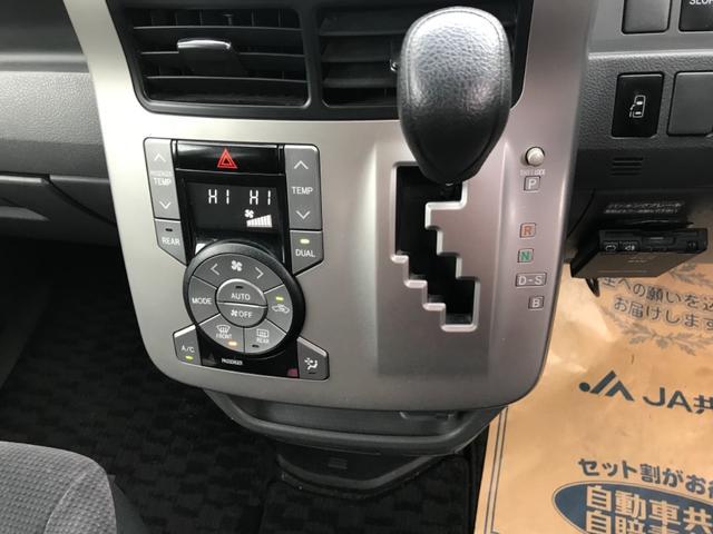 「トヨタ」「ヴォクシー」「ミニバン・ワンボックス」「宮崎県」の中古車20