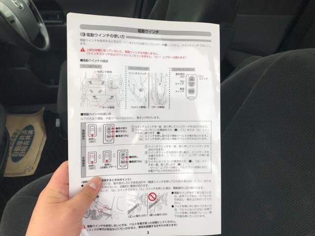 「トヨタ」「ヴォクシー」「ミニバン・ワンボックス」「宮崎県」の中古車28