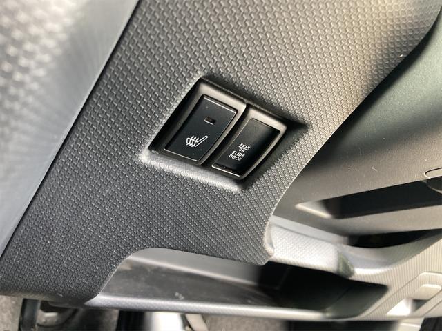 ブラック&ホワイト 両側電動スライドドア Sキー Bカメ オートライト キセノンライト DVD シートH エンジンプッシュスタート(8枚目)