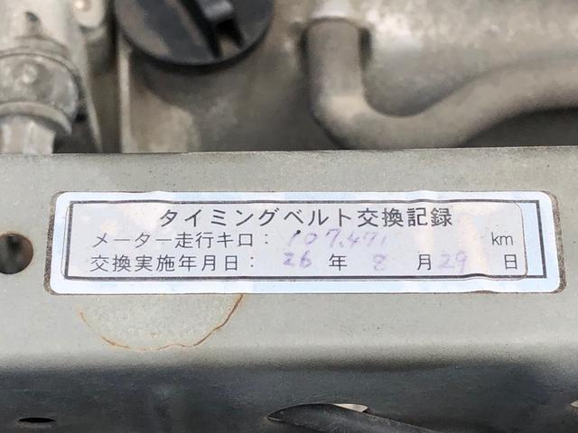 Gリミテッド 車検令和3年2月(18枚目)