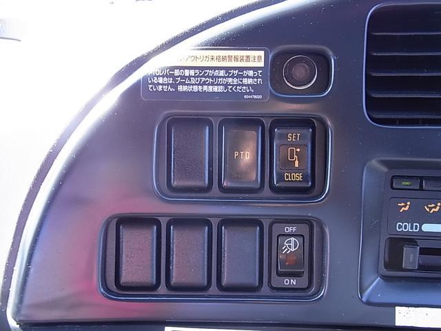 「その他」「フォワード」「トラック」「宮崎県」の中古車31