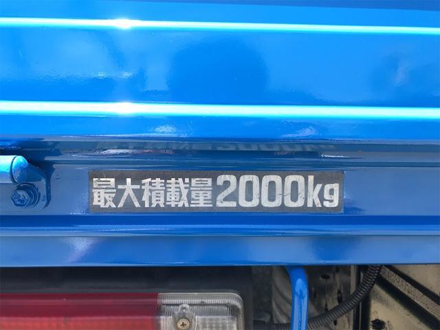 「その他」「デュトロ」「トラック」「宮崎県」の中古車5